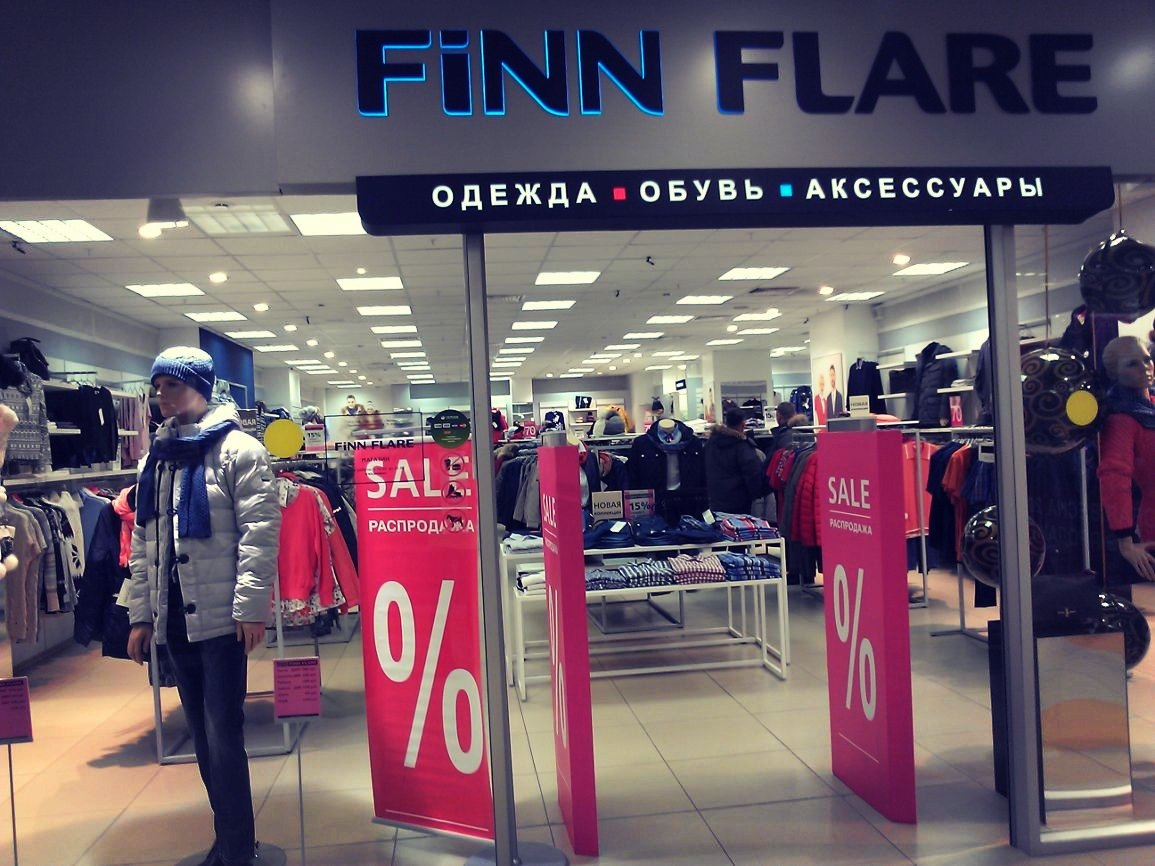 Сайт Одежда Фин Фларе
